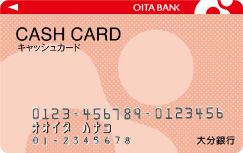 大分 銀行 支店 番号 大分銀行/本店|金融機関コード・銀行コード・支店コード